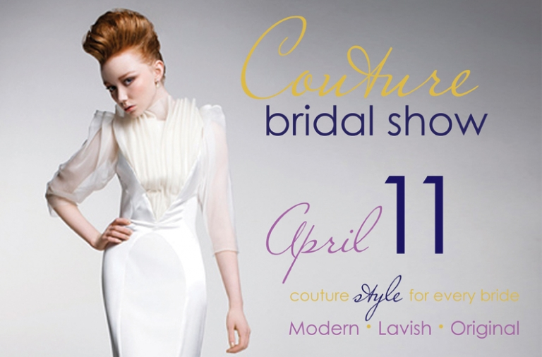 Couture_11X17 Poster2014_72dpi_banner
